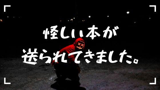瀧本哲史 本
