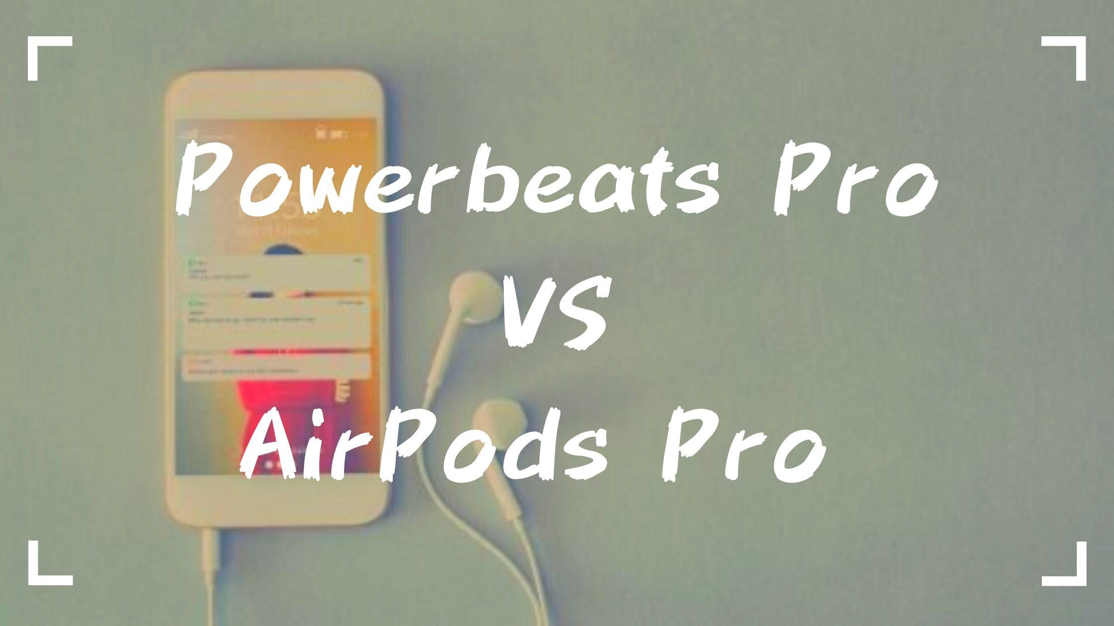 Powerbeats ProとAirPods Pro