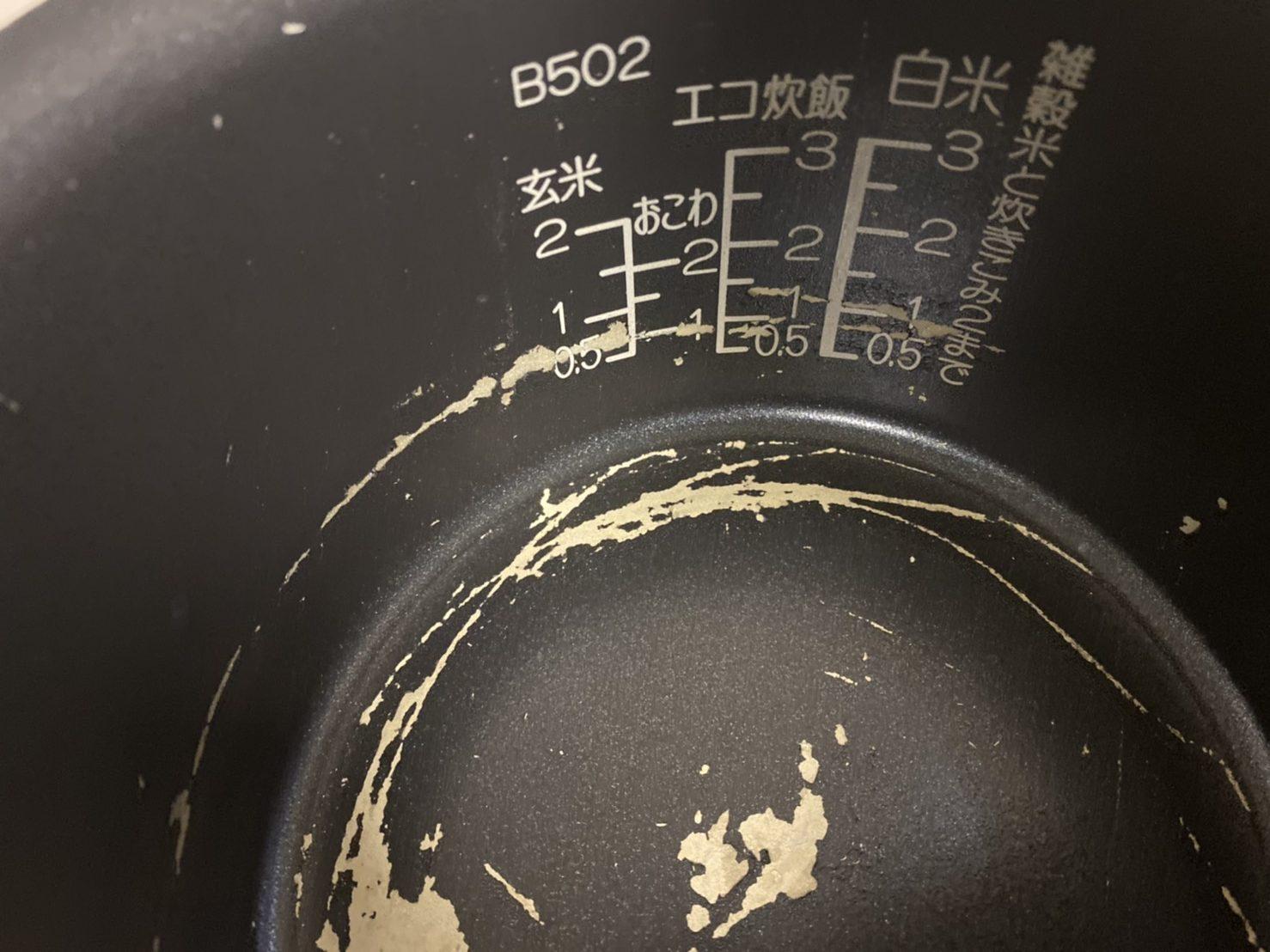 失敗した炊飯器