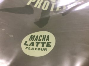 マイプロテインの抹茶ラテ味レビュー