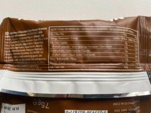チョコレートブラウニー裏面の成分表