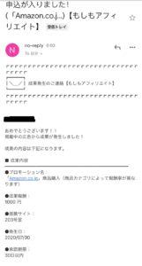 1000円の成果