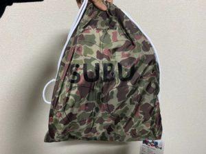 SUBUの袋