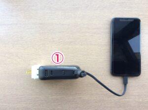 コードレスのMATECHのモバイルバッテリー