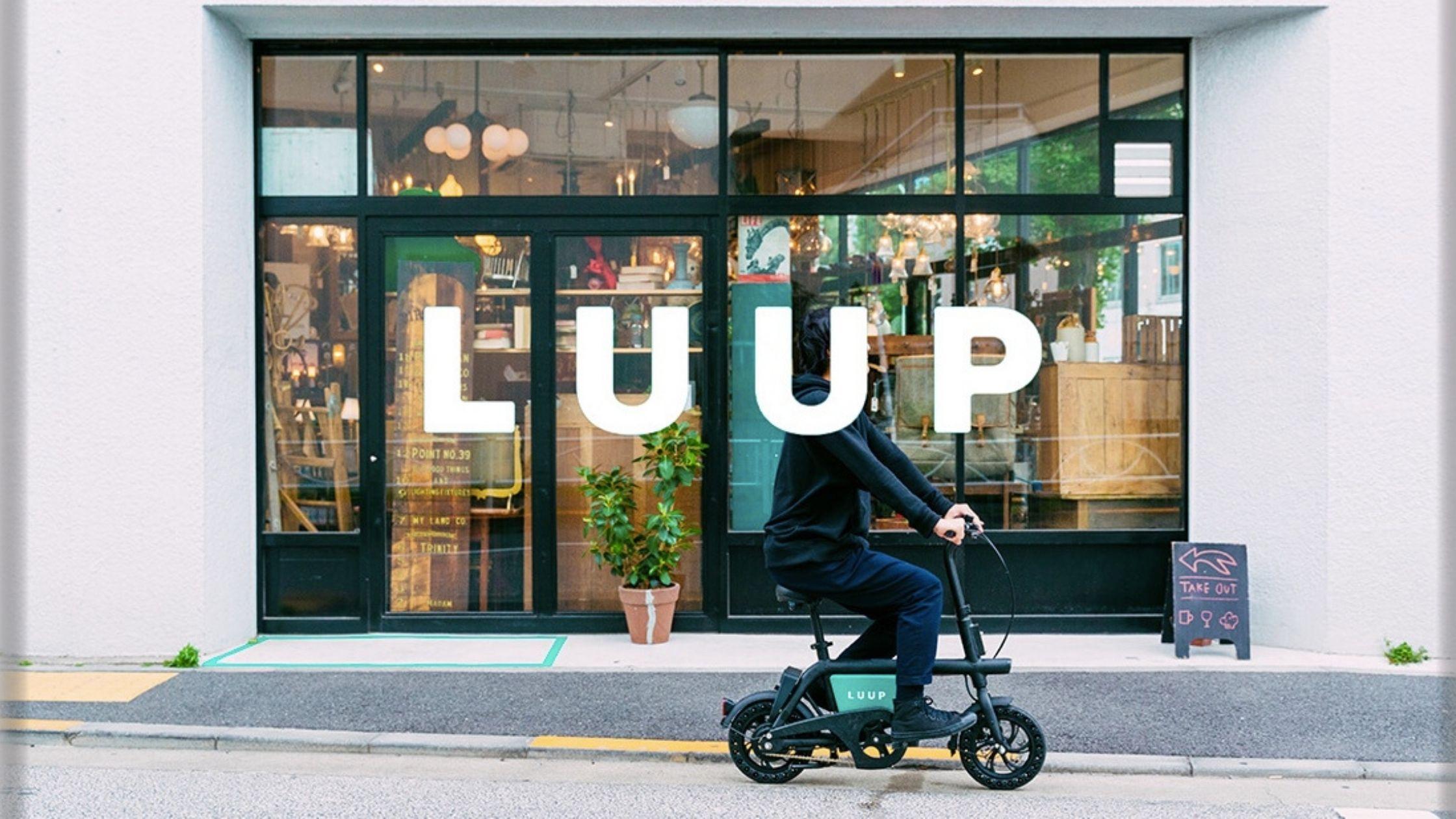 【完全ガイド】LUUP電動キックボードシェアの料金や使い方、設置場所